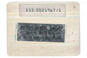 DBPL-card-2